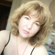 Наташа 45 лет (Телец) Белгород