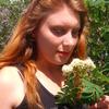 tATYaNA, 27, Zmeinogorsk