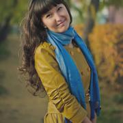 Alina 39 Екатеринбург