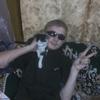 айратик, 28, г.Морки