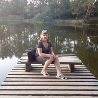 Екатерина, 33 года, Телец, Екатеринбург