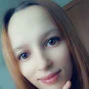 Ольга, 22, г.Ростов