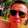 Алексей Малышев, 26, г.Нижний Новгород