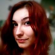 Юлия, 22, г.Мурманск