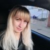 Юлия, 31, г.Серпухов