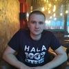 Denis, 26, Luhansk