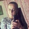Алёна, 25, г.Ружин