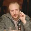 John Doe, 46, г.Москва