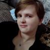 Полина, 28, г.Пермь