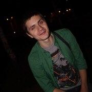 Сергей <<<=U 29 Воронеж