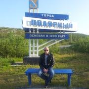 Алексей 46 лет (Телец) Гаджиево