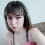 Даша 18 лет (Скорпион) Челябинск