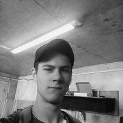 Вадик, 21, г.Фокино