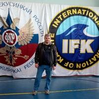 Сергей, 49 лет, Близнецы, Москва