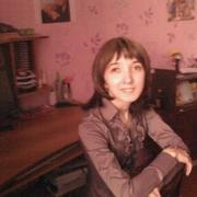 Ilira Maria Sole Giar, 28, г.Янаул