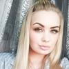 Юлия, 28, г.Бобруйск