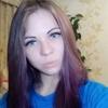 Анастасия Назарова, 24, г.Симферополь