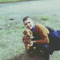 Никита, 23 года, Овен, Донецк