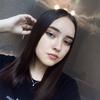 Алина, 18, г.Пермь