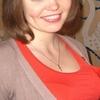 Анастасия, 23, г.Гремячинск