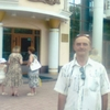 владимир, 65, г.Алчевск