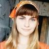 Натали, 17, г.Кириллов