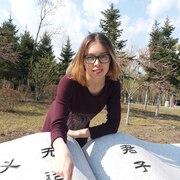 Елена, 31, г.Рубцовск