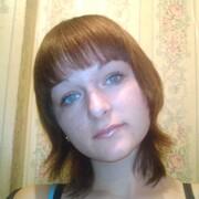 татьяна, 28, г.Курагино