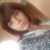 Anastasia, 19, г.Николаев