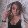 Каролина, 24, г.Бердянск