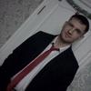 Виталий, 32, г.Сочи