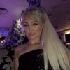 Ирина, 35, г.Одесса