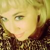 Сабрина, 39, г.Санкт-Петербург