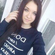 Диана, 27, г.Безенчук