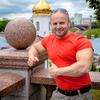 Виталий, 30, г.Новополоцк