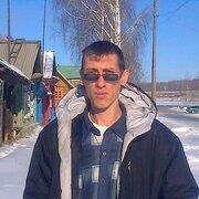 Александр 44 Невьянск