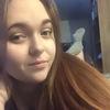 Алёна, 21, г.Барнаул