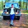 Александр, 31, г.Калевала