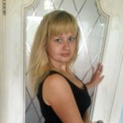 Ната 20 Київ