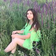 Екатерина, 21, г.Новочеркасск