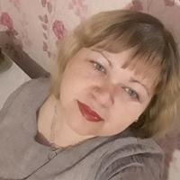 наталия, 35 лет, Лев, Красноярск