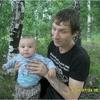 Анатолий, 36, г.Изумруд
