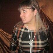 Юлия, 35 лет, Рыбы