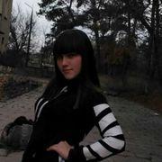 Ника, 16, г.Кропивницкий