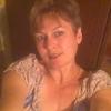 Нея, 52, Львів