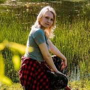 кира Кэй, 18, г.Набережные Челны