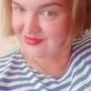 Наталия Васильева, 36, г.Калининград