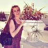 Алена, 32, г.Камызяк