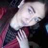 арьяна, 27, г.Якутск