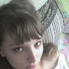 Анна, 27, г.Уват